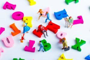 学習塾で学べる外国語の種類は?