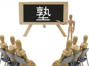 奈良の良い学習塾の特徴とは?