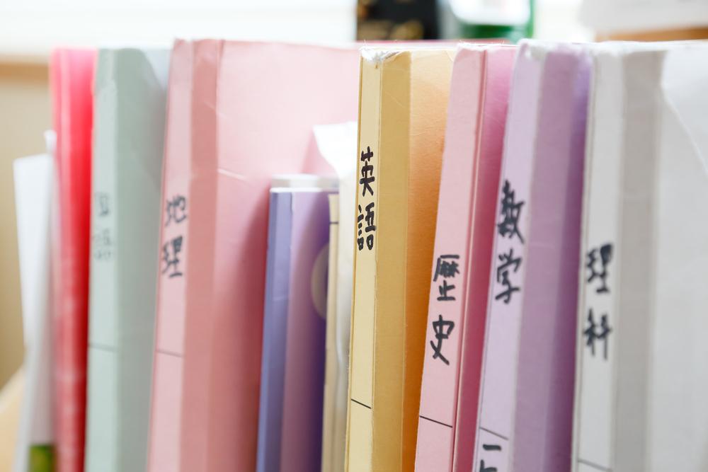 奈良には歴史や地理などの社会を教えてくれる学習塾はある?